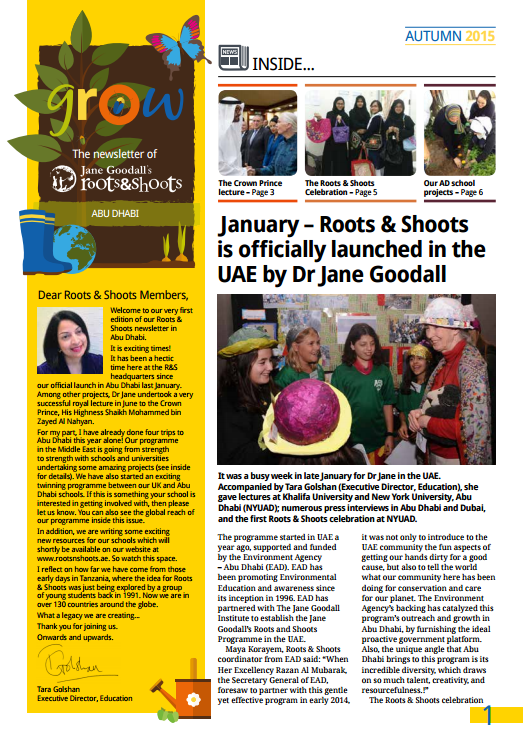 The very first Roots & Shoots Abu Dhabi newsletter